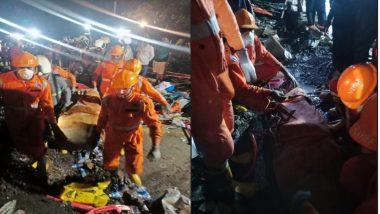 Tiware Dam Incident: तिवरे धरणफुटी दुर्घटनेत आतापर्यंत 11 जणांचा मृतदेह हाती, 24 जण वाहून गेल्याची शक्यता, विरोधकांनी धरला आक्रमक सूर