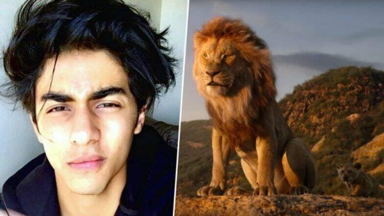 The Lion King Teaser 2: आर्यन खानच्या दमदार आवाजात 'द लायन किंग' चा टीजर झाला प्रदर्शित, 'मेरा सिंबा' म्हणत शाहरुख ने शेअर केला व्हिडिओ