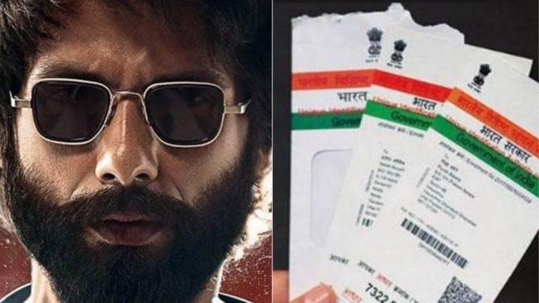 जयपूर: 'कबीर सिंह' चित्रपट पाहण्यासाठी अल्पवयीन मुलांची हुशारी, चक्क खोटे आधार कार्ड बनवून मिळवली सिनेमागृहात एन्ट्री