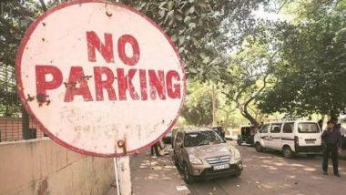 मुंबई महापौर विश्वनाथ महाडेश्वर यांची गाडी चक्क नो पार्किंग क्षेत्रात उभी, तरीही कारवाई किंवा दंडवसूली नाही?