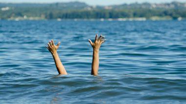 Three Girls Drown in Gadchiroli: गडचिरोलीत एकच खळबळ, वैनगंगा नदीत नाव उलटल्याने 3 मुलींचा बुडून मृत्यू