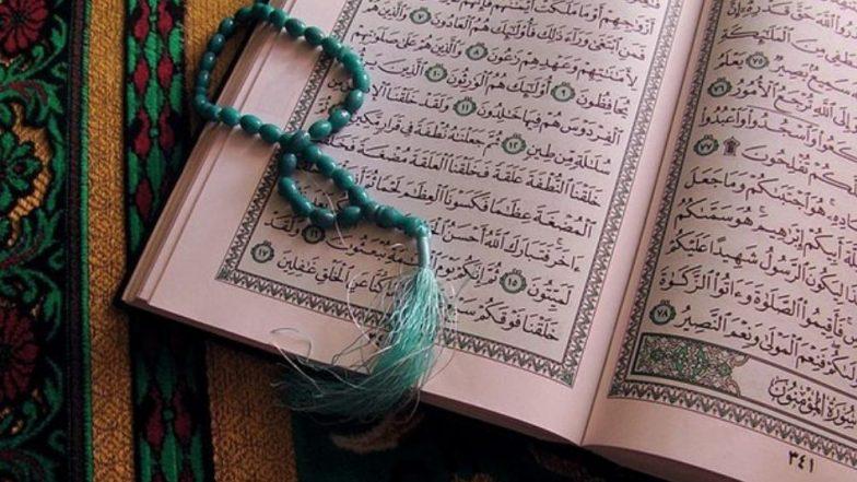 रांची: जातीवरुन सोशल मीडियात आक्षेपार्ह पोस्ट केल्याने न्यायालयाने तरुणीला सुनावली कुराण वाटप करण्याची शिक्षा