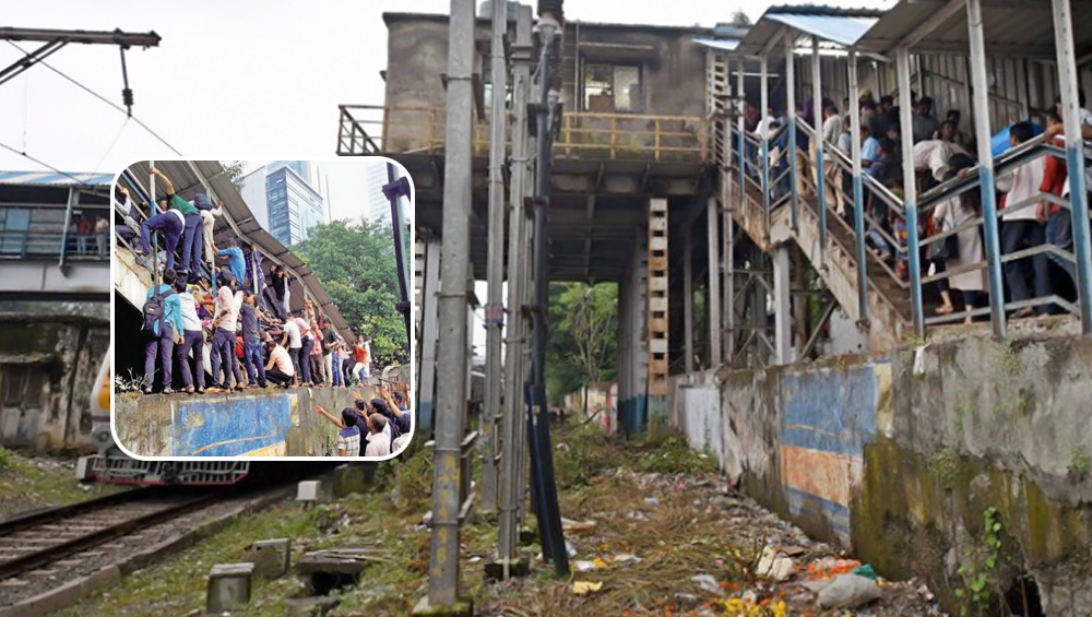 मुंबई: 23 जणांचा बळी घेणारा एल्फिन्स्टन ब्रिज कायमचा होणार बंद; रेल्वे प्रशासन बांधणार नवा पूल