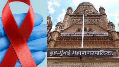 मुंबई: HIV ग्रस्त विधवांना मुंबई महानगर पालिका देणार दरमहा पेन्शन