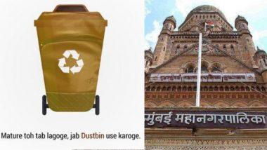 'Mature Bag' Memes मध्ये BMC ची देखील उडी; मुंबईकरांना दिला Civic Maturity चा संदेश