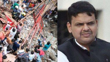 Dongri Building Collapse Incident: केसरबाई इमारत दुर्घटनेतील मृतांच्या कुटुंबीयांना 5 लाख तर जखमींना 50,000 रूपयांची मदत जाहीर