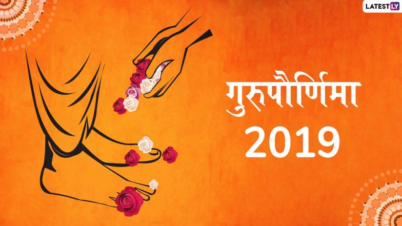 Guru Purnima 2019: आदर्श गुरु शिष्यांच्या या 5 जोड्या आहेत जगात भारी