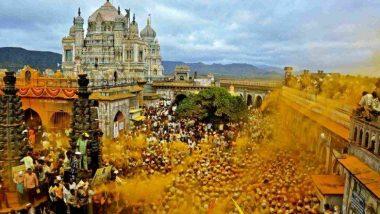 महाशिवरात्री निमित्त जेजुरीत 10 ते 12 मार्चपर्यंत जमावबंदी; कोकणातील कुणकेश्वर मंदिरही बंद