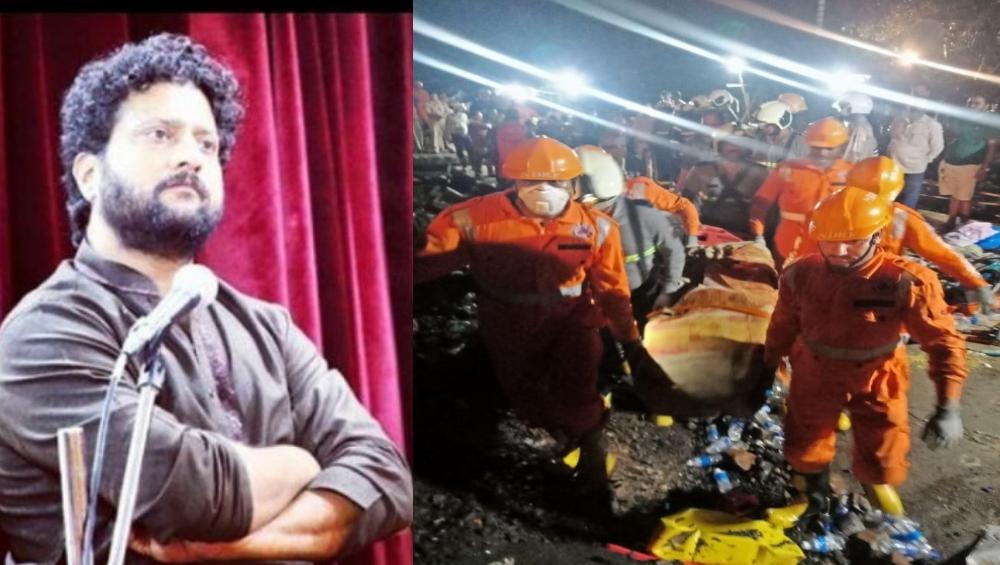 Tiware Dam Incident: 'हा वध आहे की खून?' अभिनेता जितेंद्र जोशी याचा संतप्त सवाल