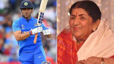 एम एस धोनी याच्या निवृत्ती बद्दल होणार्या चर्चेवर लता मंगेशकर यांचे भावनिक ट्विट, टीम इंडियासाठी शेअर केला खास व्हिडिओ