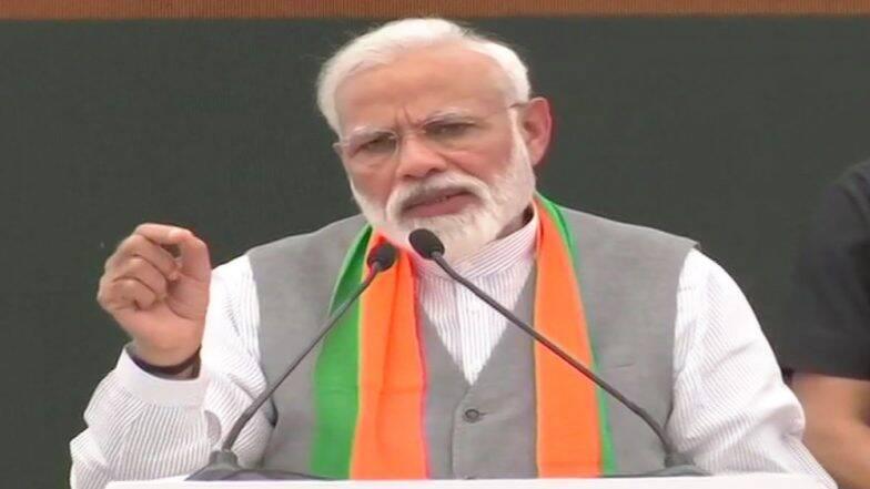Budget 2019: पंतप्रधान नरेंद्र मोदी यांच्याकडून निर्मला सीतारमण यांनी सादर केलेल्या बजेट चं कौतुक