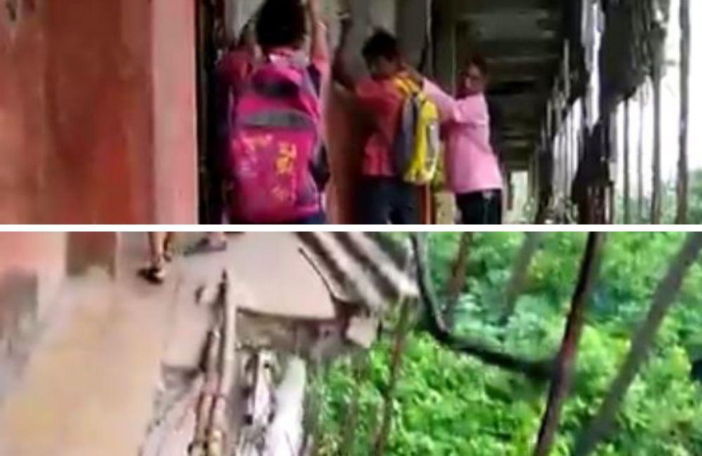 मुंबई: टाटानगर येथील विद्यार्थी दररोज पार करताहेत मृत्यूचा सापळा; पाहा अंगावर रोमांच उभे करणारा व्हिडिओ
