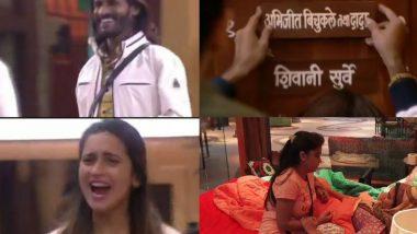 Bigg Boss Marathi 2, 29 July, Episode 65 Update: बिग बॉसच्या घरात पाहुणे म्हणून अभिजित बिचुकले यांची एन्ट्री, माधवच्या जाण्याने नेहाच्या डोळ्यात पाणी