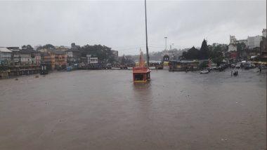 Godavari River Water Rises: गोदावरी नदीतील पाण्याच्या पातळीत वाढ झाल्याने जिल्हाधिकाऱ्यांसह 337 गावांना सतर्क राहण्याचे अशोक चव्हाण यांचे निर्देशन
