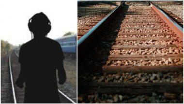 हेडफोन लावून म्हशी चारणाऱ्या गुराखी तरुणाला रेल्वेचा धक्का; उपचारादरम्यान मृत्यू
