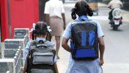 Nashik: कोरोनाच्या पार्श्वभूमीवर नाशिक महानगरपालिकेच्या हद्दीतील शाळा उद्यापासून बंद राहणार
