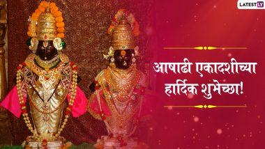 Ashadhi Ekadashi 2019 Messages: आषाढी एकादशी निमित्त हे खास संदेश, शुभेच्छापत्रं, Facebook आणि WhatsApp Messages च्या माध्यमातून शेअर करुन साजरा करा विठुरायाचा उत्सव!