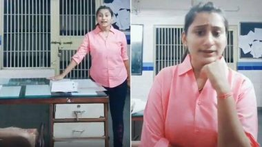 तुरुंगात Tik Tok चा व्हिडिओ शूट करणे महिला पोलिसाला पडले महागात, गमावली नोकरी (Watch Video)