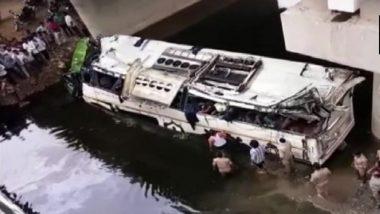 उत्तर प्रदेश: यमुना एक्सप्रेस वे वर भीषण अपघात; बस दरीत कोसळून 29 जण ठार