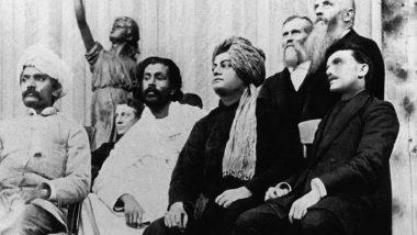 Swami Vivekananda Punyatithi: स्वामी विवेकानंद यांनी वयाच्या 39 व्या वर्षी घेतला जगाचा निरोप; त्यांच्या पुण्यतिथी दिनी जाणून घ्या प्रेरणादायी विचार आणि शिकवण
