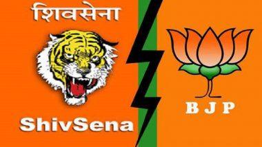 Maharashtra Vidhan Sabha Election 2019: शिवसेना-भाजप युती, ठरुन मोडण्याची शक्यता; विधानसभा निवडणुकीसाठी दोन्ही पक्षाकडून स्वबळाची चाचपणी