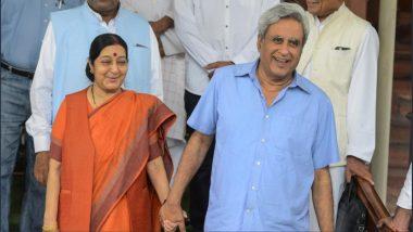Sushma Swaraj Love Story: कुटुंबियांचा विरोध तरीही सुषमा स्वराज यांनी स्वराज कौशल यांच्याशी बांधली लग्नगाठ