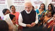 Mann Ki Baat: नरेंद्र मोदी आज 11 वाजता देशाला संबोधित करणार;  कुठे ऐकाल 'मन की बात' कार्यक्रम?