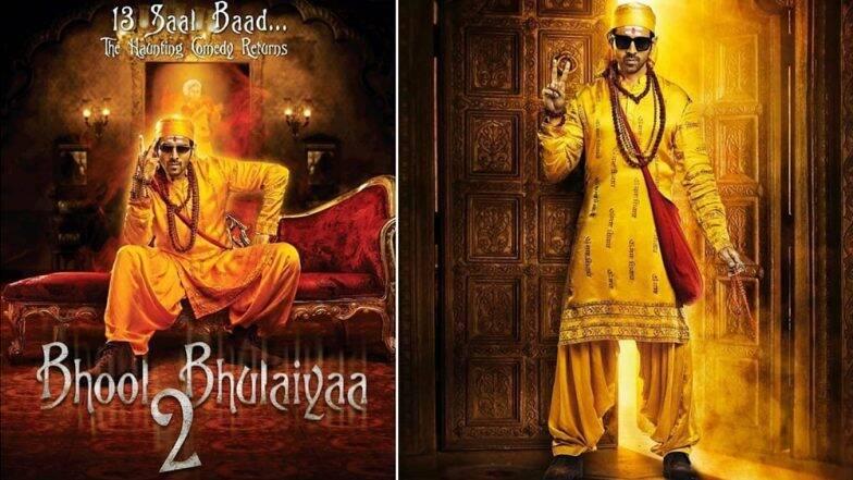 Bhool Bhulaiyaa 2: भूल-भुलैय्या 2 फर्स्ट लूक प्रदर्शित, अक्षयकुमारची भूमिका साकारणार अभिनेता कार्तिक आर्यन