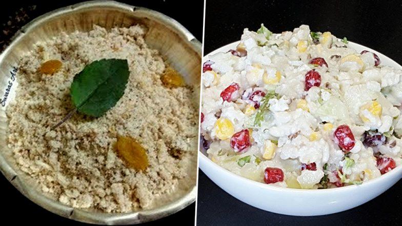 Janmashtami 2019 Recipes: गोकुळाष्टमीचा खास प्रसाद गोपाळकाला आणि सुंठवडा घरच्या घरी कसा बनवाल? (Watch Video)
