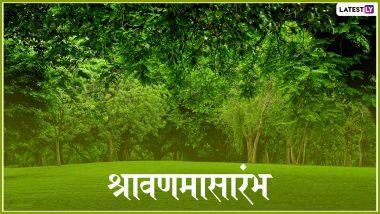 Shravan Mas 2019 Wishes & Messages: श्रावण महिन्याच्या शुभेच्छा देणारी मराठमोळी HD Images, Quotes, Greetings, Messages शेअर करुन साजरा करा श्रावणमासारंभ!