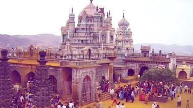 Ganeshotsav 2019: अष्टविनायकामधील तिसरा गणपती 'सिद्धटेकचा सिद्धिविनायक'; जाणून घ्या मंदिर, मूर्ती आणि महत्व