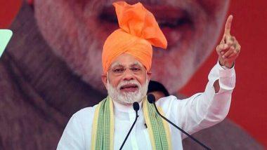 Independence Day 2019 PM Modi Speech Live: जम्मू-काश्मीरमधून 370 कलम हटविण्याची विरोधकांमध्ये हिंमत नव्हती, आम्ही ती दाखवली - पंतप्रधान मोदी