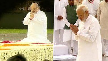 Atal Bihari Vajpayee Death Anniversary: नरेंद्र मोदी, रामनाथ कोविंद यांच्यासह मान्यवरांनी अटल बिहारी वाजपेयी यांच्या 'सदैव अटल' या स्मृतिस्थळावर वाहिली श्रद्धांजली