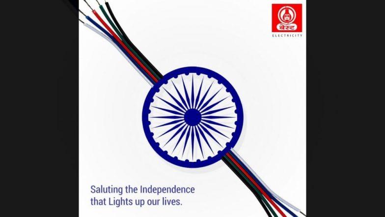 BEST इलेक्ट्रिसिटीकडून स्वातंत्र्य दिनानिमित्त भारतीयांना खास शुभेच्छा!
