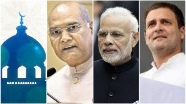 Bakra Eid 2019: राष्ट्रपती रामनाथ कोविंद, पंतप्रधान नरेंद्र मोदी, राहुल गांधी यांच्यासह दिग्गजांनी दिल्या ईदच्या शुभेच्छा