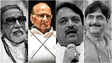 Friendship Day 2019: राजकीय नेते बाळासाहेब ठाकरे, शरद पवार, गोपिनाथ मुंडे, विलासराव देशमुख आणि त्यांची राजकारणापलीकडील मैत्री