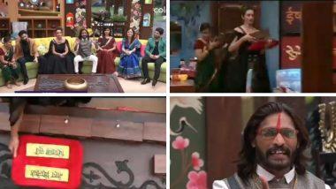 Bigg Boss Marathi 2, August 25, Episode 92 Update: नेहा, शिवानी, आरोह, किशोरी, शिव आणि वीणा पोहचले बिग बॉसच्या फिनालेमध्ये, अभिजित बिचुकले यांची घरातील एक्झिट उद्या ठरणार