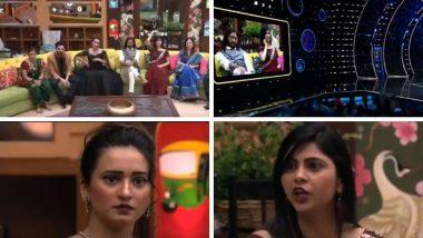 Bigg Boss Marathi 2, Episode 91 Preview: शिवने हातावर वीणाच्या नावाने काढलेल्या टॅटूवरुन झाला वाद; दोघींच्या वागण्याचा काय होणार परिणाम?