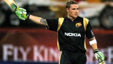IPL: ठरलं! ब्रेंडन मैकुलम याची कोलकाता नाईट रायडर्सच्या मुख्य प्रशिक्षकपदी नियुक्ती