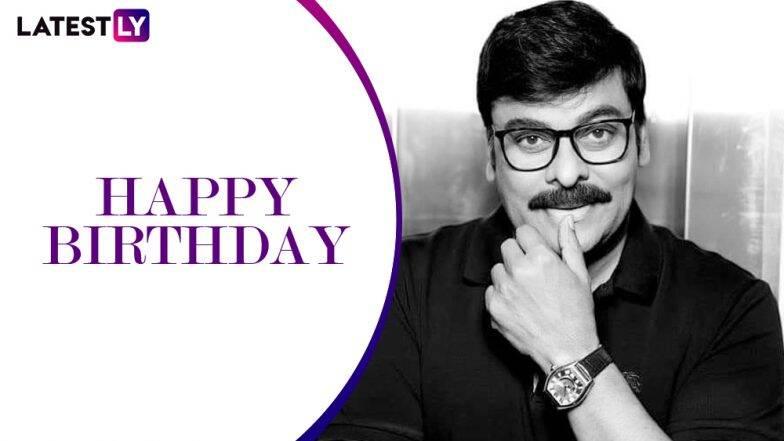 Chiranjeevi Birthday Special: 'या' चित्रपटामुळे चिरंजीवी ठरले भारतातील सर्वात महागडा अभिनेता, एकाच वर्षात 14 हिट;  जाणून घ्या साउथच्या मेगास्टारबद्दल काही Interesting गोष्टी