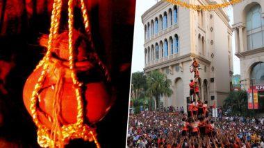Dahi Handi 2019: जाणून घ्या का साजरा केला जातो 'दहीहंडी'चा उत्सव; या दिवसाचे महत्व आणि इतिहास