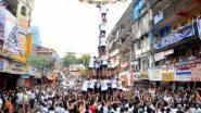 Dahi Handi 2019: दहीहंडीला गोविंदा नाराज; पुरग्रस्तांच्या मदतीसाठी अनेक मानाच्या हंड्या रद्द