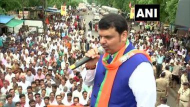 BJP Maha Janadesh Yatra: भाजप हाऊसफुल, आमची मेगाभरती नव्हे तर, लिमिटेड भरती : मुख्यमंत्री देवेंद्र फडणवीस