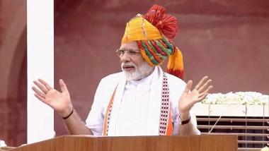 पंतप्रधान नरेंद्र मोदी यांच्याकडून भारतीयांना नवरात्रीच्या शुभेच्छा, पाहा काय म्हणाले?