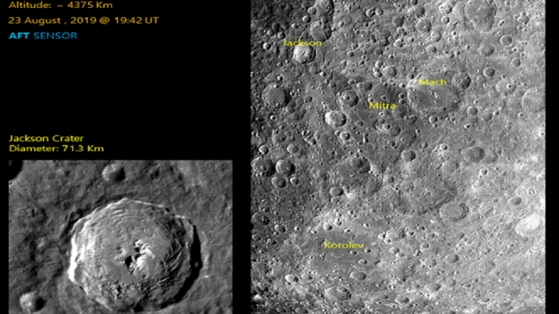 Chandrayaan 2 ने पाठवल्या चंद्राच्या पृष्ठभागावरील Craters च्या प्रतिमा; चंद्रावरीलवरील खड्डे पाहून व्हाल आश्चर्यचकित