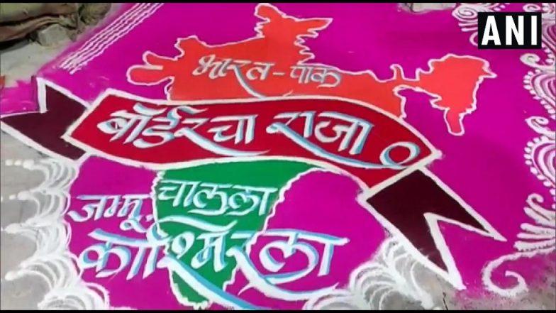 मुंबई: India-Pak Bordercha Raja प्रतिष्ठापणेसाठी जम्मू-कश्मीरकडे रवाना