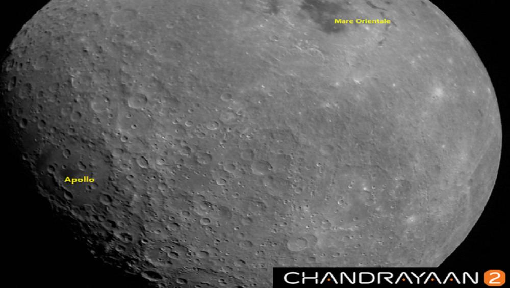 Chandrayaan 2 Sents Image Of Moon: चांद्रयान 2 ने पाठवला चंद्राचा पहिला फोटो; जरा निरखूनच पाहा