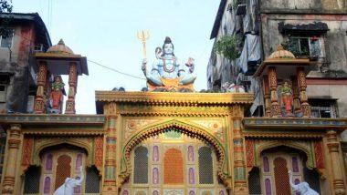Ganeshotsav 2019: मुंबई मधील 364 गणेश मंडळांना मंडप उभारणीसाठी पालिका प्रशासनाकडून परवानगी नाकारली