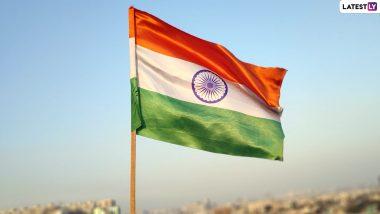 Independence Day 2019 Quotes: स्वातंत्र्य दिन आणि स्वातंत्र्याचे महत्त्व सांगणारे महत्त्वपूर्ण कोट्स