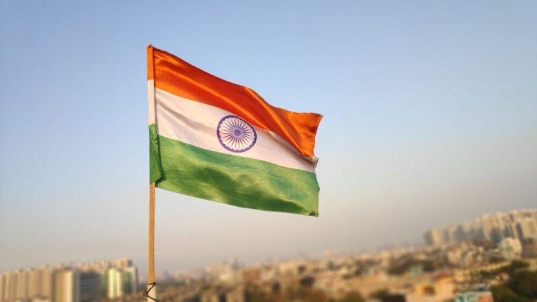 Indian Independence Day 2019: ध्वजवंदनानंतर खराब झालेले, फाटलेले झेंडे आढळल्यास काय कराल?